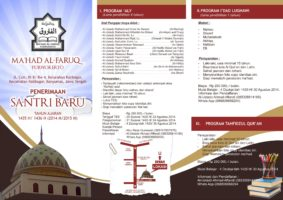 Pendaftaran Thullab (Santri) Baru MA'HAD AL-FARUQ PURWOKERTO