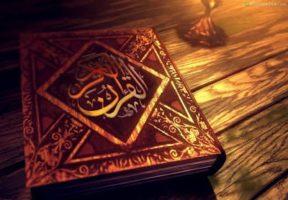 FAEDAH TAFSIR  QS. AL ANKABUT : 69
