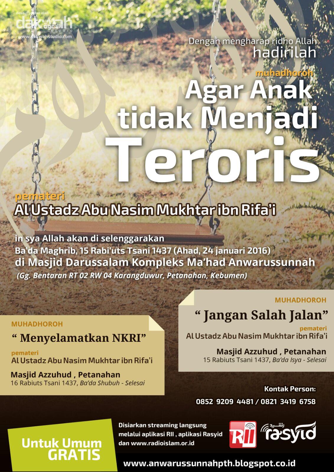 Pamflet Hadirilah muhadhoroh umum di PETANAHAN 24/01/2016