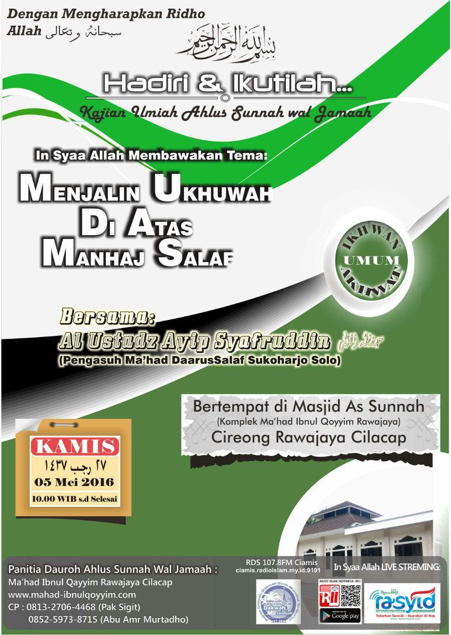 "Pamflet Hadiri & Ikutilah….Kajian Ilmiah Ahlus Sunnah wal Jamaah ""Menjalin Ukhuwah Di Atas Manhaj Salaf"" 05/05/2016"