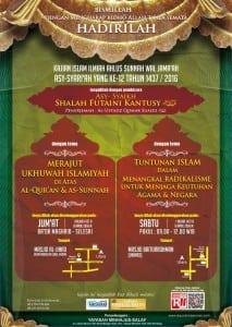 Pamflet Safari Dakwah Asy-Syariah ke-12 di Kota Medan Sumatera Utara