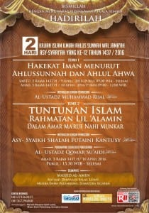 Pamflet Safari Dakwah Asy-Syariah ke-12 di Kota Palembang Sumatera Selatan