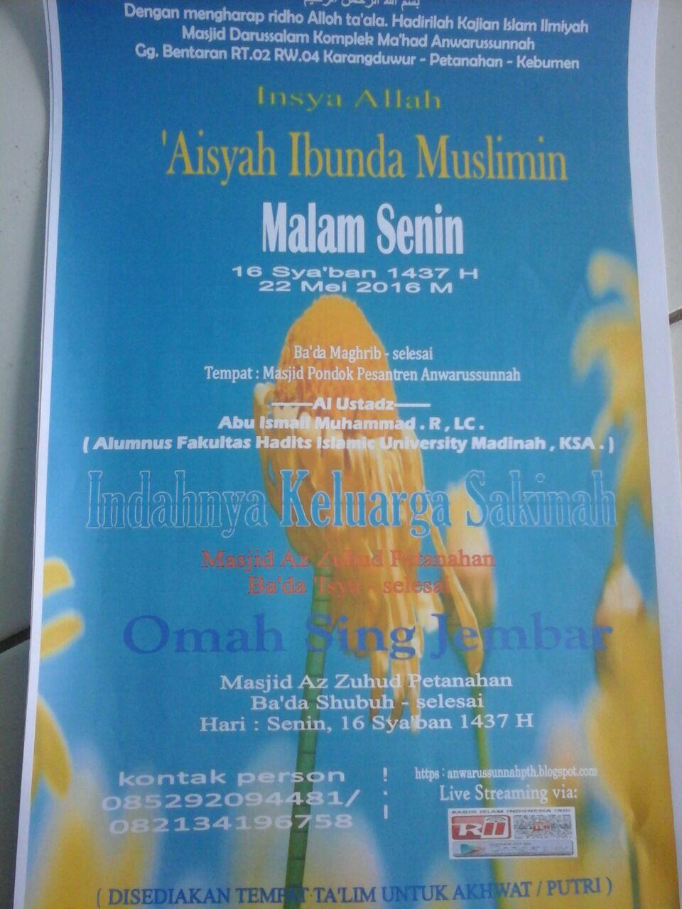 """Pamflet Hadirilah , Muhadhoroh """" 'Aisyah Ibunda Muslimin """" 16 Sya'ban 1437 / 22 Mei 2016"""