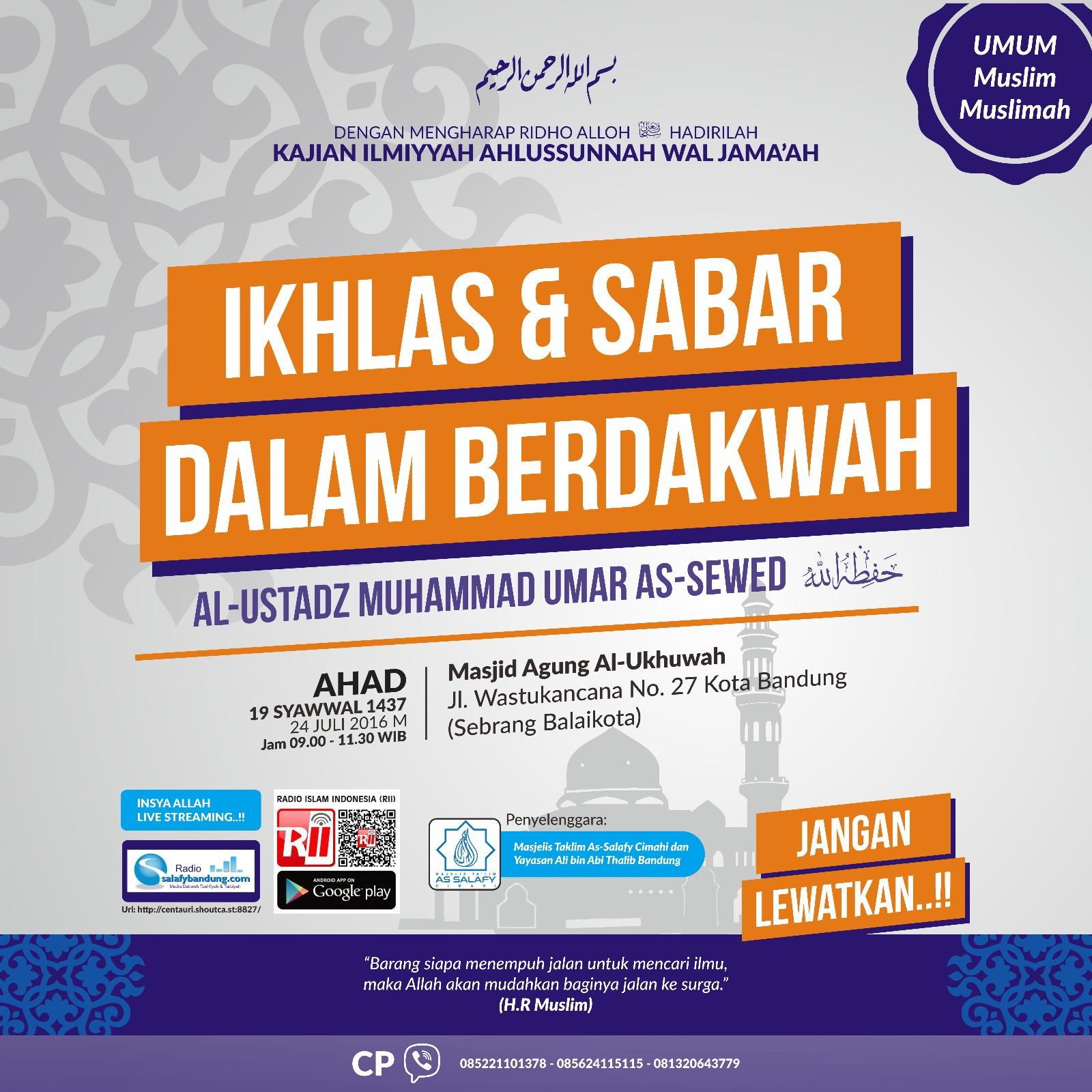 """Pamflet Hadirilah KAJIAN ISLAM ILMIYAH *""""IKHLAS & SABAR DALAM BERDAKWAH""""* 24/07/2016"""