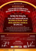 Rekaman Audio Daurah Nasional ke 13 Di Masjid Agung Manunggal Bantul Hari Ke-1