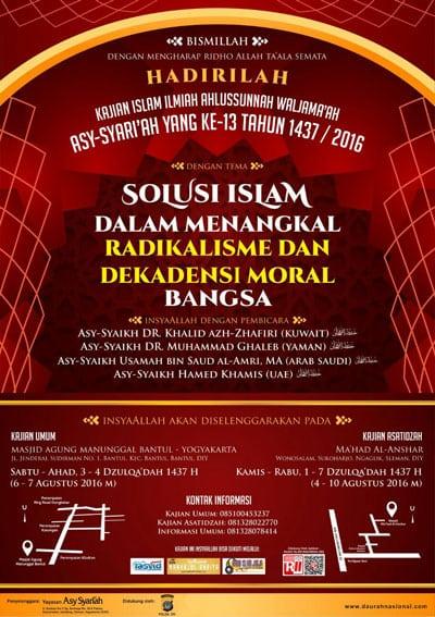 Pamflet KAJIAN ISLAM ILMIAH AHLUS SUNNAH WAL JAMAAH KE-13, tahun 1437 H / 2016 M