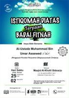 """Hadirilah dauroh Islam ilmiah """" ISTIQOMAH DI ATAS TERPAAN BADAI FITNAH"""" 02/03/19"""