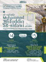Hadirilah daurah Ilmiah Salafiyyah di Masjid Ulul Albab, kompleks Ma'had Minhajul Atsar Situbondo 22/03/19