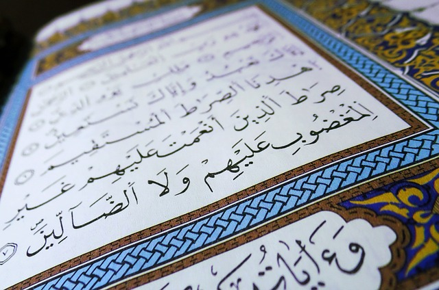 Tadabbur Surat Al Kahfi Ayat 11 12 Salafyorid