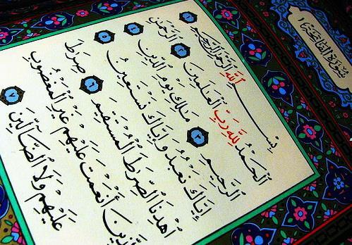 Makna Shirothol Mustaqim Dalam Alfatihah Salafyorid