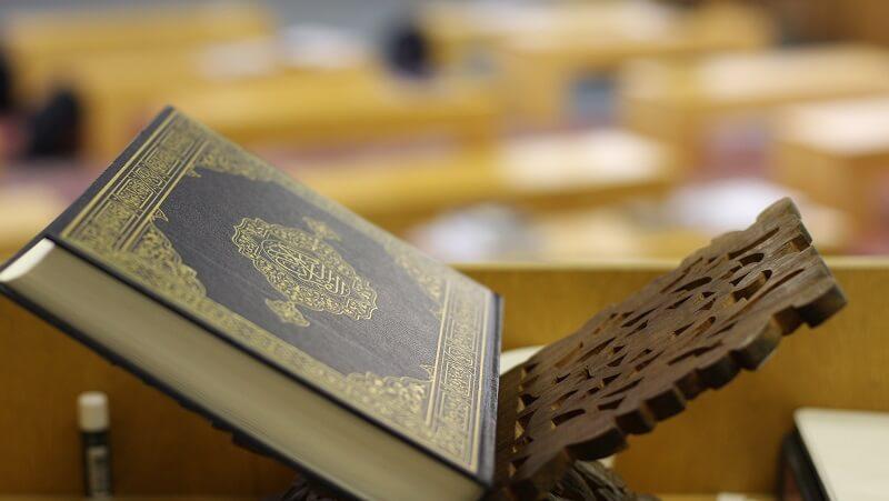 Tadabbur Quran Surat Quraisy Salafyorid